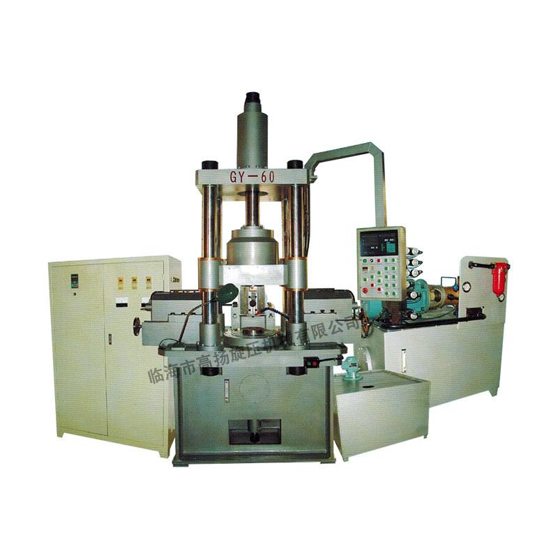GY-60三工位旋压机